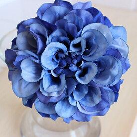 即日 【造花】アスカ/ダリアピック ブルー/A-31451-9《 造花(アーティフィシャルフラワー) 造花 花材「た行」 ダリア 》