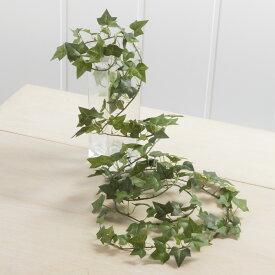 即日 【造花】アスカ/ミニイングリッシュアイビーガーランド グリーン/A-46056-51A《 造花(アーティフィシャルフラワー) 造花葉物、フェイクグリーン アイビー 》