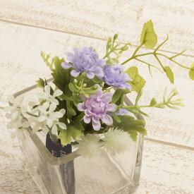 即日 【造花】YDM/ミニフラワーブッシュ ラベンダーパープル/FB2324-LAP《 造花(アーティフィシャルフラワー) 造花ギフト 仏花 》
