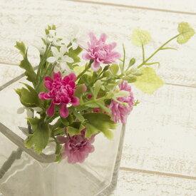 【造花】YDM/ミニフラワーブッシュ ピンクビューティー/FB2324-PBT【01】【取寄】《 造花(アーティフィシャルフラワー) 造花ギフト 仏花 》