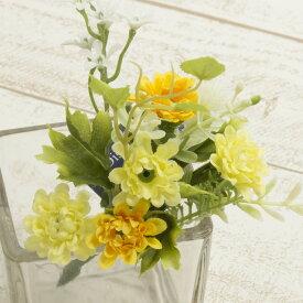 【造花】YDM/ミニフラワーブッシュ イエロー/FB2324-Y【01】【取寄】《 造花(アーティフィシャルフラワー) 造花ギフト 仏花 》