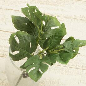 即日 【造花】YDM/モンステラブッシュ グリーン/FG4423-GR《 造花(アーティフィシャルフラワー) 造花葉物、フェイクグリーン モンステラ 》