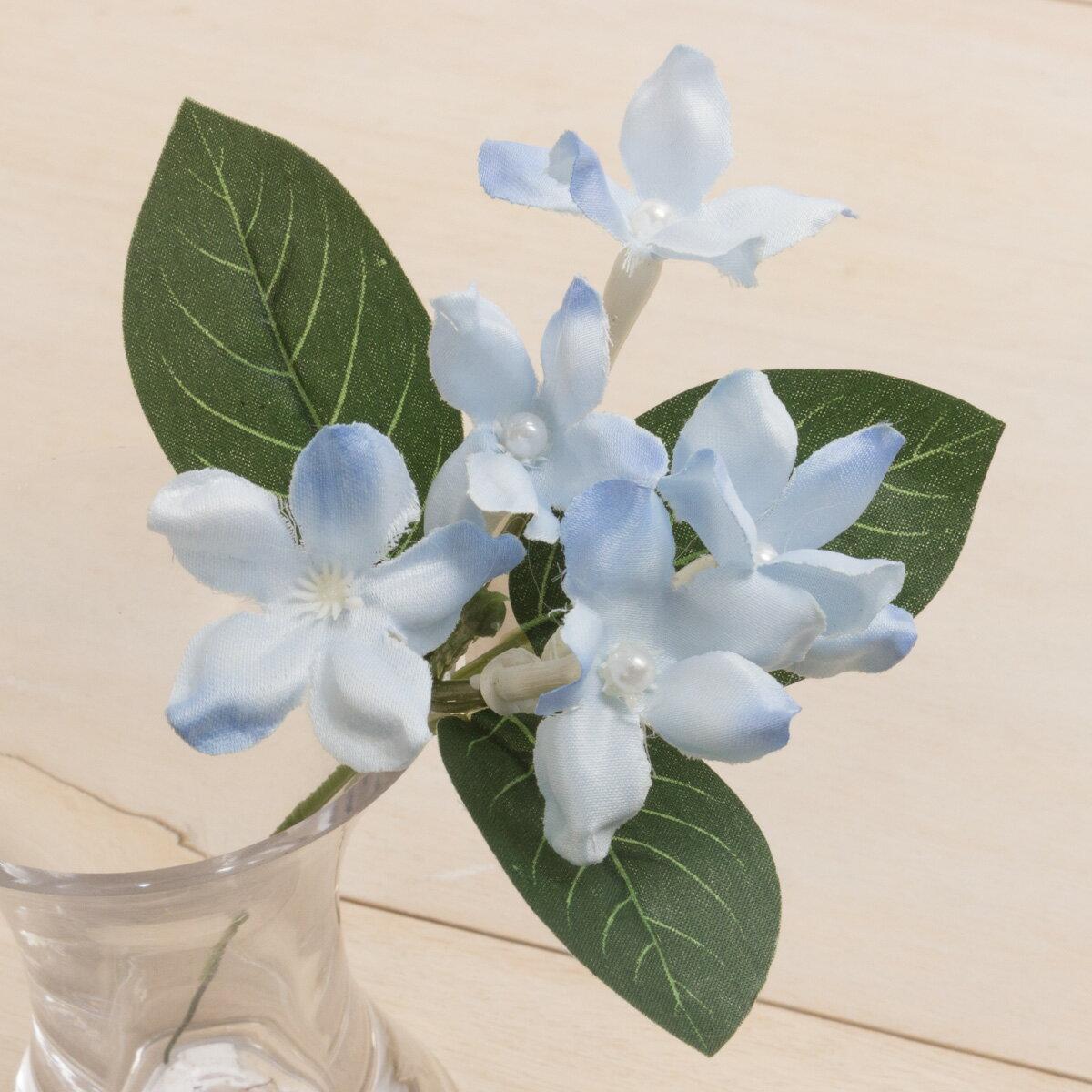 【造花】YDM/ジャスミンパールピック ブルー/FB2347-BLU《 造花(アーティフィシャルフラワー) 造花 花材「さ行」 ジャスミン 》