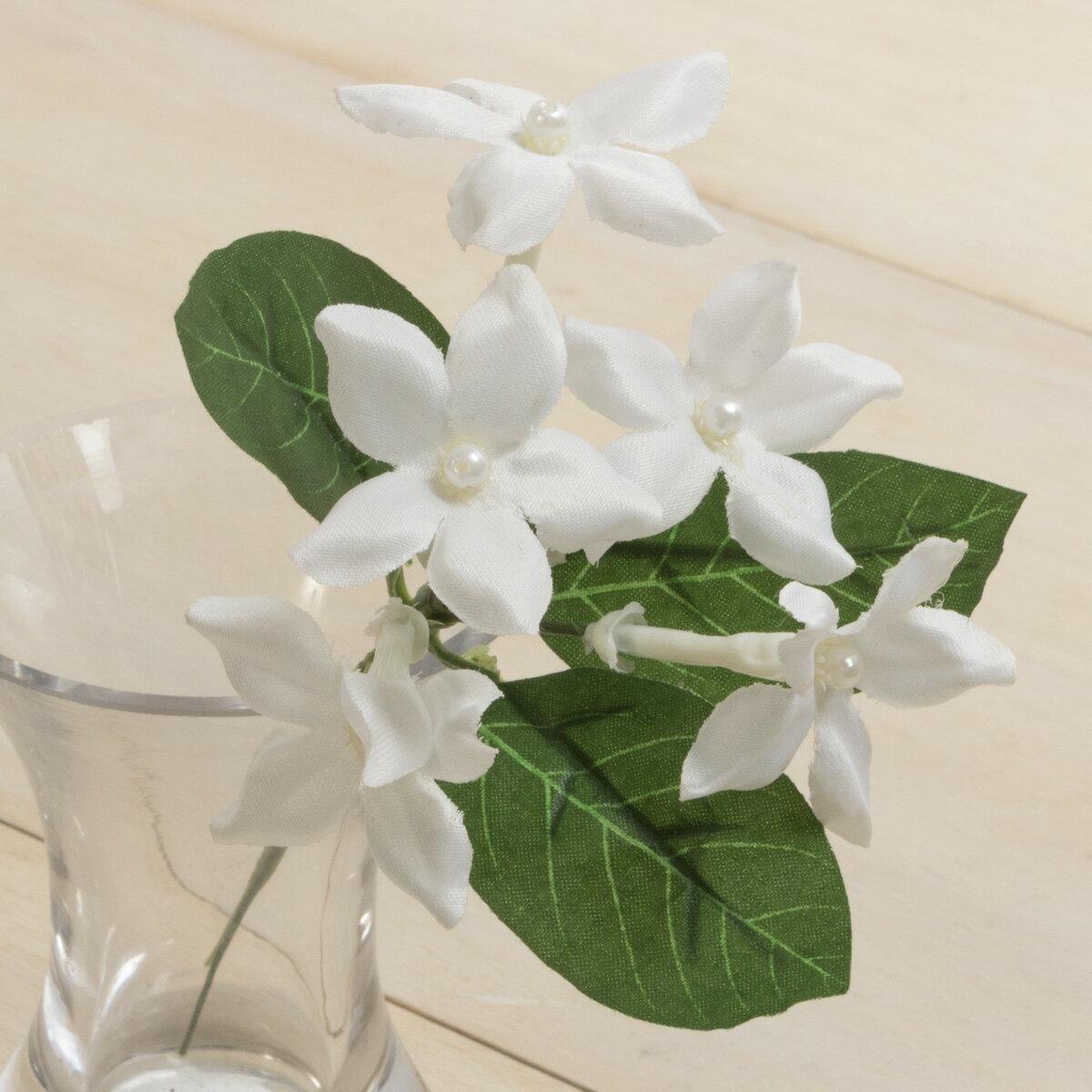 即日 【造花】YDM/ジャスミンパールピック ホワイト/FB2347-W《 造花(アーティフィシャルフラワー) 造花 花材「さ行」 ジャスミン 》