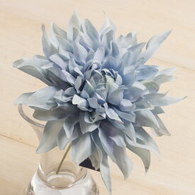 即日 【造花】YDM/ジュリーダリアピック ライトブルー/FA6919-LBL《 造花(アーティフィシャルフラワー) 造花 花材「た行」 ダリア 》