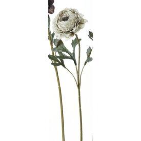 即日 【造花】アスカ/A-39580 ラナンキュラス #063 グレイ/A-39580-063《 造花(アーティフィシャルフラワー) 造花 花材「ら行」 ラナンキュラス 》