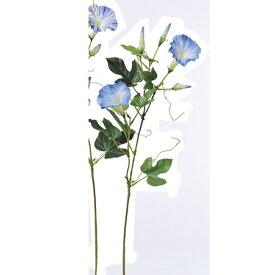 【造花】アスカ/A-32635 アサガオX2 つぼみX3 #009A ニュ−ブル−/A-32635-009A【01】【取寄】