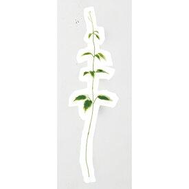 【造花】アスカ/A-41980 クレマチスリーフ #051V ウ゛ァリゲイトグリ−ン/A-41980-051V【01】【01】【取寄】《 造花(アーティフィシャルフラワー) 造花 花材「か行」 クレマチス 》