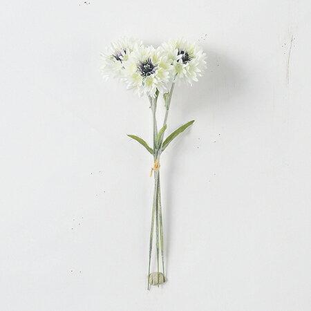 【造花】アスカ/A-32581 コーンフラワーバンチ(1束3本) #001 ホワイト/A-32581-001《造花(アーティフィシャルフラワー) 造花 「か行」 コーンフラワー》