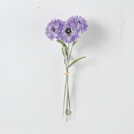 即日 【造花】アスカ/A-32581コーンフラワーバンチ(1束3本)#016ライトラベンダー/A-32581-016《造花(アーティフィシャルフラワー) 造花 「か行」 コーンフラワー》