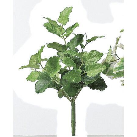 即日★【造花】アスカ/A-41981 ミント #051A グリ−ン/A-41981-051A【00】《 造花(アーティフィシャルフラワー) 造花葉物、フェイクグリーン ミント 》