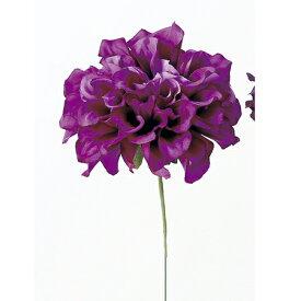 即日 【造花】アスカ/ダリアピック #007 パ−プル/A-31451《 造花(アーティフィシャルフラワー) 造花 花材「た行」 ダリア 》