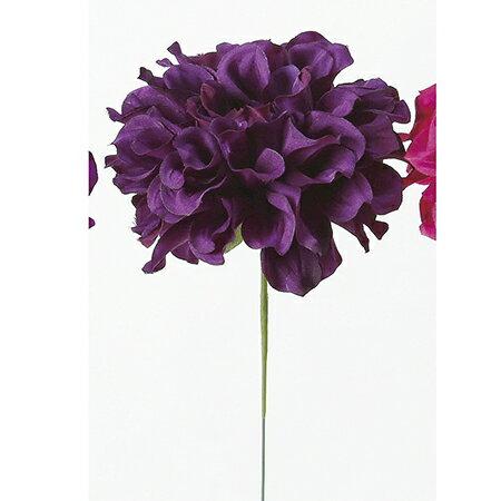 即日 【造花】アスカ/ダリアピック NO.007D ダ−クパ−プル/A-31451《 造花(アーティフィシャルフラワー) 造花 花材「た行」 ダリア 》