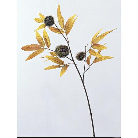 【造花】アスカ/栗×3 NO.028 ブラウン/A-47376【01】【取寄】[6本]《 造花(アーティフィシャルフラワー) 造花実物、フェイクフルーツ 栗 》