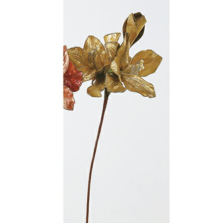 【造花】アスカ/アマリリス×3 #040 ゴ−ルド/AX68410【01】【01】【取寄】《 造花(アーティフィシャルフラワー) 造花 花材「あ行」 アマリリス 》