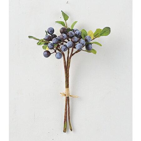 【造花】アスカ/ベリーバンチ (1束3本) #037 プラム/A-47690《 造花(アーティフィシャルフラワー) 造花実物、フェイクフルーツ ベリー 》