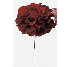 即日 【造花】アスカ/ダリアピック レッド/A-31451-2《 造花(アーティフィシャルフラワー) 造花 花材「た行」 ダリア 》