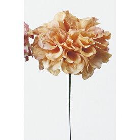 即日 【造花】アスカ/ダリアピック ピーチ/A-31451-4《 造花(アーティフィシャルフラワー) 造花 花材「た行」 ダリア 》