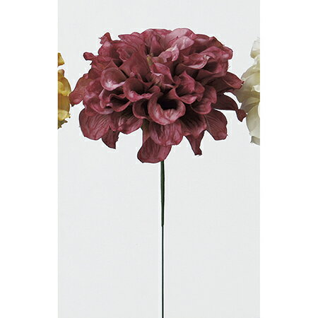 【造花】アスカ/ダリアピック ダスティローズ/A-31451-25A《 造花(アーティフィシャルフラワー) 造花 花材「た行」 ダリア 》
