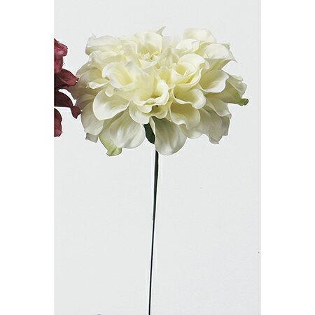 即日 【造花】アスカ/ダリアピック クリームグリーン/A-31451-53A《 造花(アーティフィシャルフラワー) 造花 花材「た行」 ダリア 》