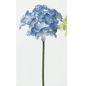 即日 【造花】アスカ/ハイドランジアピック ブルー/A-32408-9《 造花(アーティフィシャルフラワー) 造花 花材「あ行」 あじさい(紫陽花) 》