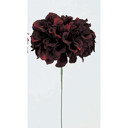 即日 【造花】アスカ/ダリアピック ワイン/A-31451-15A《 造花(アーティフィシャルフラワー) 造花 花材「た行」 ダリア 》