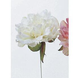 即日 【造花】アスカ/ピオニーピック ホワイト/A-31454-1