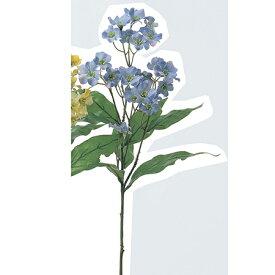 即日 【造花】アスカ/ブロッサムスプレー×25 つぼみ×8 ブルーへリオ/A-31268-9H《 造花(アーティフィシャルフラワー) 造花 花材「は行」 その他「は行」造花花材 》