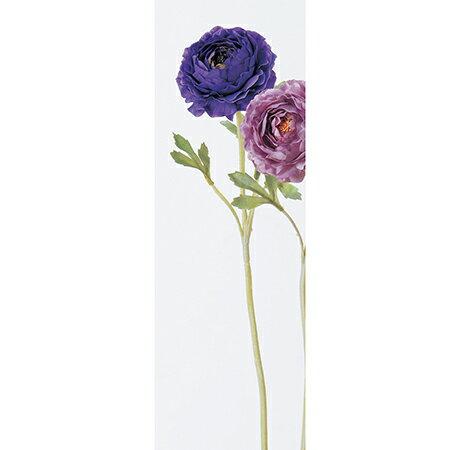 即日 【造花】アスカ/ラナンキュラス バイオレット/A-31841-35《 造花(アーティフィシャルフラワー) 造花 花材「ら行」 ラナンキュラス 》