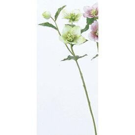 即日 【造花】アスカ/クリスマスローズ×2 つぼみ×1 クリームグリーン/A-31116-53A《 造花(アーティフィシャルフラワー) 造花 花材「か行」 クリスマスローズ 》