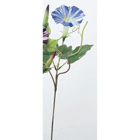 【造花】アスカ/アサガオピック×1 つぼみ×1 ブルー/A-31235-9【01】【取寄】《 造花(アーティフィシャルフラワー) 造花 花材「あ行」 アサガオ(朝顔) 》
