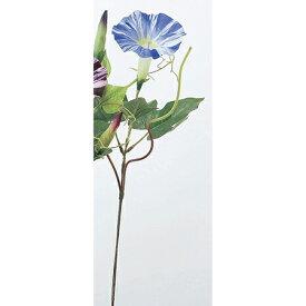 【造花】アスカ/アサガオピック×1 つぼみ×1 ブルー/A-31235-9【01】【01】【取寄】《 造花(アーティフィシャルフラワー) 造花 花材「あ行」 アサガオ(朝顔) 》