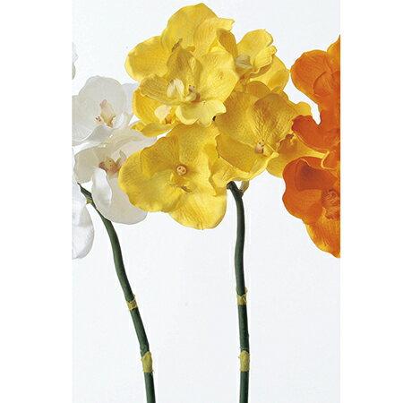 【造花】アスカ/バンダオーキッド×8 イエロー/A-31318-10【01】【取寄】《 造花(アーティフィシャルフラワー) 造花 花材「ら行」 ラン(蘭)・オーキッド 》