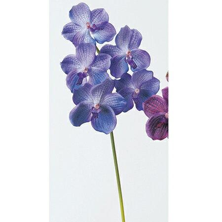 【造花】アスカ/バンダオーキッド×5 ブルーパープル/A-31927-9P【01】【01】【取寄】《 造花(アーティフィシャルフラワー) 造花 花材「ら行」 ラン(蘭)・オーキッド 》