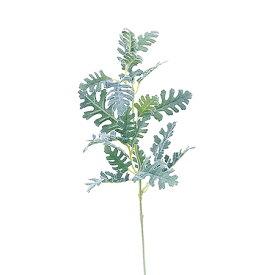 即日 【造花】アスカ/ダスティミラー(シロタエギク) フロストグリーン/A-46091-51F《造花(アーティフィシャルフラワー) 造花葉物 ダスティミラー》