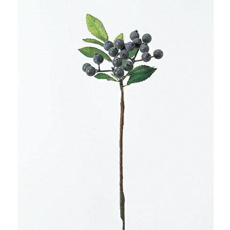 即日 【造花】アスカ/ブルーベリーピック ダークパープル/A-47495-7D《 造花(アーティフィシャルフラワー) 造花実物、フェイクフルーツ ベリー 》