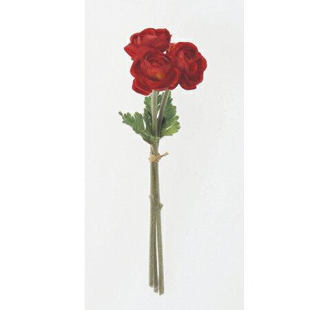 即日 【造花】アスカ/ミニラナンキュラスバンチ(1束3本) レッド/A-32234-2《 造花(アーティフィシャルフラワー) 造花 花材「ら行」 ラナンキュラス 》
