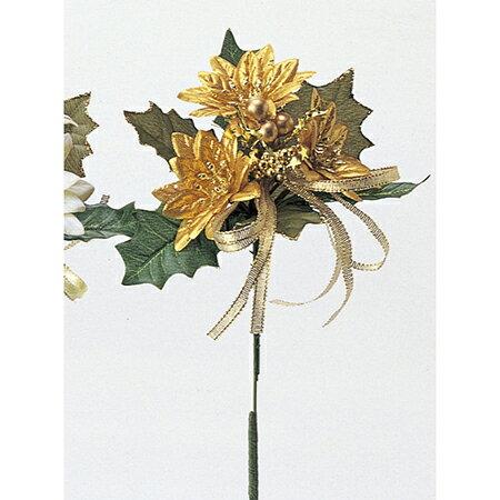 ・【造花】アスカ/AX60353ポインセチアピック NO.040 ゴ-ルド/72-60353-40【01】【取寄】《 花資材・道具 フラワーピック イベントピック 》