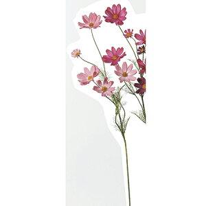 【造花】アスカ/コスモス×5 #003 ピンク/A-31953-3【01】【取寄】 造花(アーティフィシャルフラワー) 造花 花材「か行」 コスモス 手作り 材料