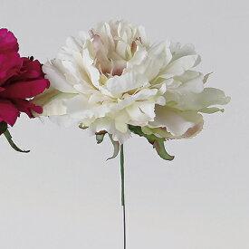 即日 【造花】アスカ/ピオニーピック #055C クリ−ムモ−ブ/A-32276-055C