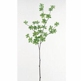 即日 【造花】アスカ/ドウダン #051A グリ−ン/A-41834-051A《 造花(アーティフィシャルフラワー) 造花枝物 ドウダンツツジ 》