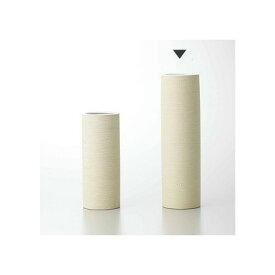 即日 クレイ/EarthenwareCylinder IVORY/144-745-300