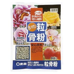 東商/粒骨粉 1kg/1114045【01】【取寄】ガーデニング用品 肥料、農薬 肥料 手作り 材料