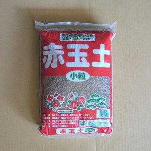 赤玉土 4リットル 小粒/1780037【01】【取寄】