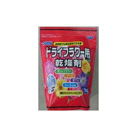 即日 豊田化工/ドライフラワー用乾燥剤 1kg シリカゲル/73-10085-0