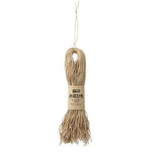 即日 麻のお花ひも 100ホンイリ/168-2300-0 リボン 紐、コード 手作り 材料