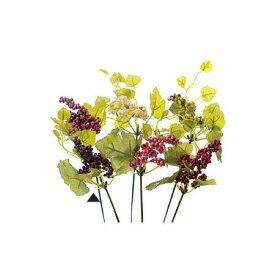 即日 【造花】VFG−5121ベリーピック DK/BL/65-512136-0《 造花(アーティフィシャルフラワー) 造花実物、フェイクフルーツ ベリー 》