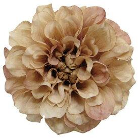即日 【造花】S−5003 フランシスダリア アプリコットブラウン/66-40905-0《 造花(アーティフィシャルフラワー) 造花 花材「た行」 ダリア 》
