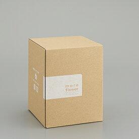 即日 プリデリボックス M モアフラワー/162-1522-0[10枚]《 ラッピング用品 ・梱包資材 ラッピング箱・梱包箱 宅配ボックス 》
