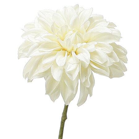 即日 【造花】P4657 ダリアピック #001 ホワイト/66-468845-0《 造花(アーティフィシャルフラワー) 造花 花材「た行」 ダリア 》